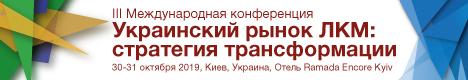 LKM kiev